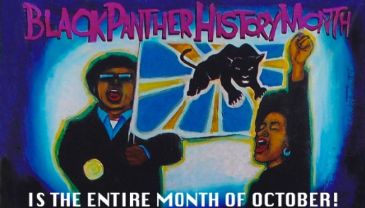 BlackPantherHistoryMonth_2012